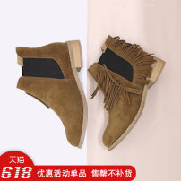 Boots Thirty-nine brown Cattle suede (frosted)