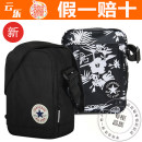 The single shoulder bag Converse / converse 10003338-a01 10005990-a02 10005990-a01 10006933-a02 new in July For men and women 10003338-A01 The single shoulder bag zipper One hundred and sixty-nine Computer pocket Fall 2017 Curved shoulder strap
