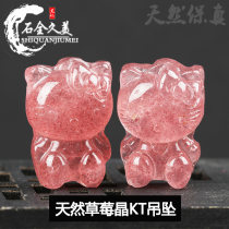 Other DIY accessories Loose beads Natural crystal / semi precious stone 40-49.99 yuan G60 / Strawberry crystal KT Pendant / piece brand new Fresh out of the oven Shiquan Jiumei D60 Summer of 2018 agate