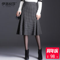 skirt Autumn of 2018 MLXL2XL3XL4XL Black and white and red Mid length dress High waist A-line skirt lattice Type A 25-29 years old jyx1850 Elossa