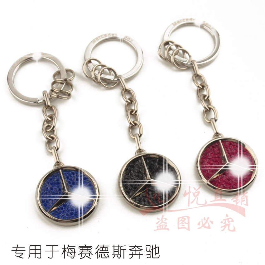 Car key chain Yucardi Red Diamond Blue Diamond Black Diamond two hundred and thirty-six thousand three hundred and forty-five