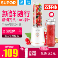 Juicer SUPOR / SUPOR TJE17A-300 orange Crush ice and stir to extract juice 201w (inclusive) - 500W (inclusive) Plastic 0.5L (inclusive) - 1L (inclusive) 111V ~ 240V (including) Chinese Mainland SUPOR / SUPOR tje17a-300 circular 0.6L 22000 rpm Does not support intelligence