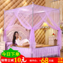 Mosquito net Classic Palace - Purple (25 bold tube) classic Palace - Pink (25 bold tube) classic Palace - Beige (25 bold tube) classic Palace - water blue (25 bold tube) classic Palace - white (25 bold tube) Giovanna  3 doors Palace mosquito net student stainless steel QFN-NK31Q
