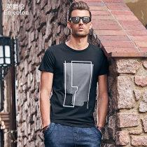 T-shirt Youth fashion white routine 175/L Enjeolon / enjeolon T7107 Cotton 47.5% modal fiber 47.5% polyurethane elastic fiber 5% Summer 2017 Pure e-commerce (online only)
