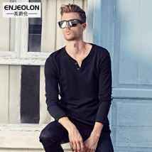 T-shirt Youth fashion white Plush and thicken 175/L Enjeolon / enjeolon JR1820-1 Cotton 95% polyurethane elastic fiber (spandex) 5% Autumn 2016 Pure e-commerce (online only)