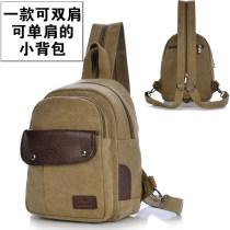 Backpack canvas Other / other Khaki blue black brown army green brand new Mini zipper leisure time Double root Japan and South Korea soft youth yes Soft handle Solid color Yes male Water splashing prevention Mobile phone bag certificate bag polyester cotton Sewing no 8 inches