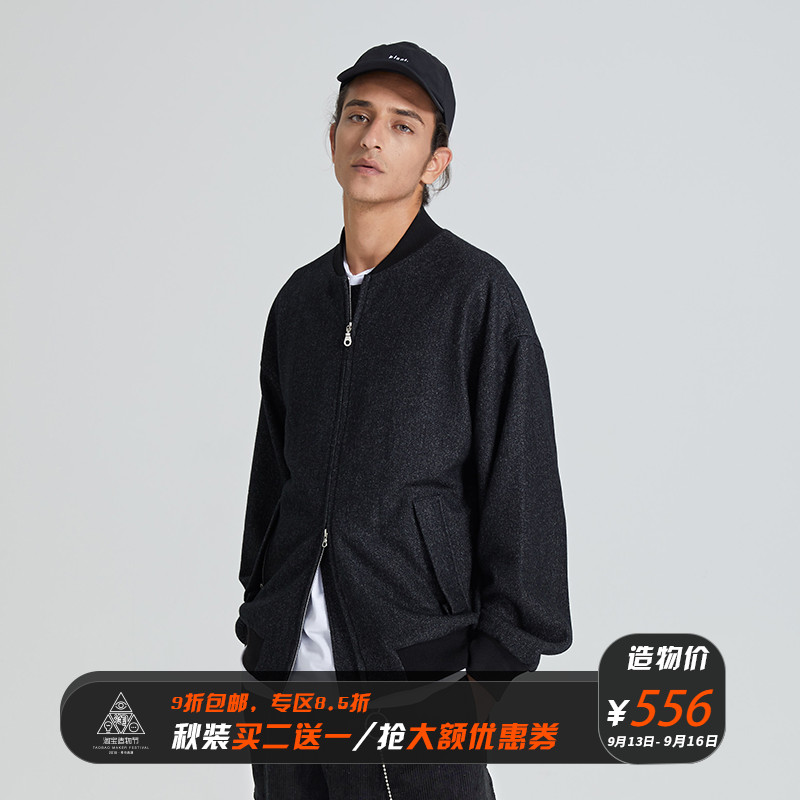 Jacket decesolo other Sesame black light brown S M L XL thick easy Other leisure winter Wool 65% polyester 35% Long sleeves Wear out stand collar Japanese Retro youth routine Zipper placket 2018 Rib hem Woollen cloth Rib bottom pendulum Mingji thread patch bag wool 50% (inclusive) - 69% (inclusive)