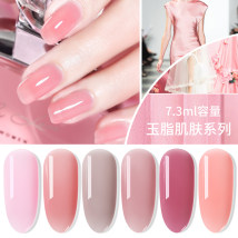 Nail color China no Normal specification Morda / Moda Jadeite skin series 01 jadeite skin series 02 jadeite skin series 03 jadeite skin series 04 jadeite skin series 05 jadeite skin series 06 Color Nail Polish Application effect of chromaticity persistence glossiness dryability Any skin type 2 years