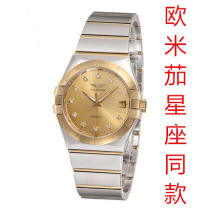 Wristwatch Guanqin National joint guarantee Mechanical movement - automatic mechanical movement male gold-plated domestic 3ATM gold-plated Synthetic sapphire watch mirror 10mm 35.5mm GQ00896 circular leisure time Pointer type brand new Butterfly double button To the bottom ordinary Jian Jin 2012