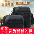 Men's bag The single shoulder bag oxford Other / other Horizontal black horizontal grey horizontal Brown vertical black vertical grey vertical Brown brand new leisure time Business / OL zipper soft in Mobile phone bag, certificate bag, computer bag Solid color Yes Single root middle age Sewing