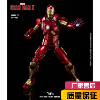 Doll / Ornament / hardware doll goods in stock Movies Chinese Mainland New kingart collection recommendation Metal Marvel comic series Office ornaments collection desktop ornaments The joints are movable kingarts Iron Man Iron Man 3
