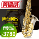 Saxophone Common for children, adults and the elderly E (or F) flat middle Cupronickel Lacquer gold 3001-10000 yuan Midway / Medway MAS-1000 100 yuan in cash for print evaluation