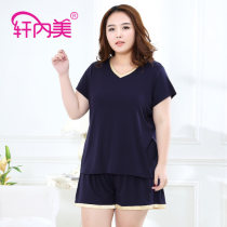 Pajamas / housewear set female Xuanneimei XXL for 120 to 140 kg XXXL for 140 to 160 kg XXXXL for 160 to 180 kg XXXXL for 180 to 200 kg XXXXXL for 200 to 220 kg Navy Blue hemp gray pink shrimp pink bean paste peacock blue light green other Short sleeve Simplicity Leisure home summer Thin money V-neck
