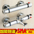 Shower faucet (suit) Lifting belt Charmingwater Double shower faucet copper Wall mounted Constant temperature control Intra city logistics delivery 8002AFM square
