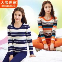Warm suit Grand exhibition family cotton female 160(M)165(L)170(XL)175(XXL)180(XXXL) DZ1319DZ1320DZ1721DZ1722DZ1723DZ1725DZ1726DZ1728 Long sleeves trousers keep warm stripe routine Regular crew neck youth double-deck Plush 61% (inclusive) - 80% (inclusive) DZ1722 Sweet Composite fabric No patch