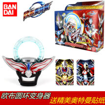 Ultraman toy zone prop Over 3 years old Bandai / Wandai Chinese Mainland 04468 Orb ring fusion upgrade package 04468 orb sword-08678 luxury sound light orb saw 08721 luxury orb darts spear 07760 yes ≪ 14 years old Average size