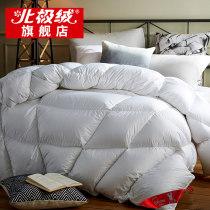 Down / duvet Белый розовый 150x200cm200X230cm220x240cm Одеяло Зимний сезон Отличный продукт Bejirog / Бейджи Ронг Белый гусиный пух Полиэфирное волокно 60% (включительно) - 65% (без учета) B208392