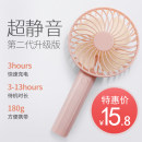 USB Fan working Collect + join shopping cart, enjoy priority delivery! Only change, not repair! [cool version] Pearl White [cool version] coral powder [cool version] lake blue [cool version] charm purple F181 Plastic Shenzhen hongsixi Technology Co., Ltd