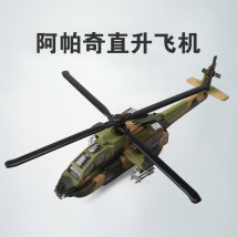 model plane Tiado Metal toys Three years old, four years old, five years old, six years old, seven years old, eight years old, nine years old, ten years old, eleven years old, twelve years old Chinese Mainland alloy helicopter eight thousand one hundred and twenty finished product other domestic