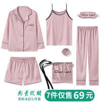 Pajamas / housewear set female Raindrop Alizarin MLXL Lotus root powder silk seven piece set shrimp powder silk seven piece set white silk seven piece set Tibetan blue silk seven piece set Polyester (polyester) Simplicity Leisure home spring Thin money Small lapel Front buckle youth rubber string