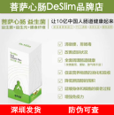 Other health / healthcare / testing Other / other DESLIM [single box] [4-Box set] [12 box set] 60 boxes in a box [30 bags for free]