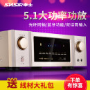 Power amplifier Snsir / Shenshi G4 G-2G-4AK-370AV-320G-5 Five point one Shenshi 4 / sir 12 months Guangzhou Shenshi audio equipment Co., Ltd two thousand and seventeen trillion and ten billion eight hundred and two million twenty-one thousand nine hundred and eighty-two Effective See Annex