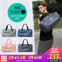 Travel bag No Y. U. M. C. Polyester small big Lake blue (pre sale. 08 months 10) blue gray coral pink light grey travel Bag type Soft handle European and American fashion No strap No Pure color Sandwich zipper bag nylon youth letter D60181 male Autumn and winter 2017