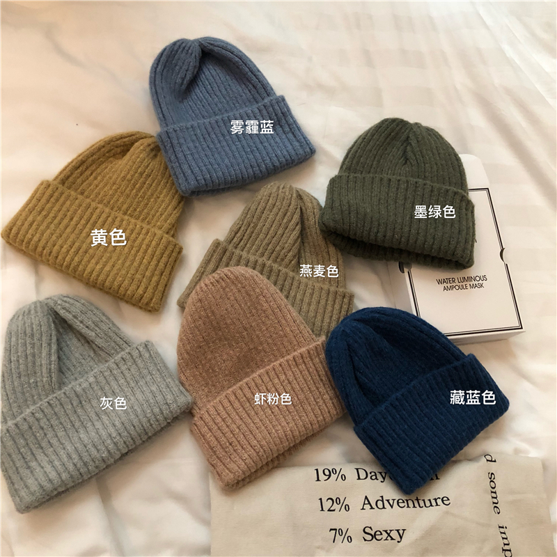 Hat acrylic fibres Oat shrimp pink haze blue yellow gray black Navy black green Adjustable Wool / knitted hat Autumn and winter currency other Hemming