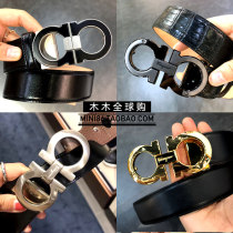 Belt / belt / chain top layer leather Bright gold button bright black button bright silver button drawing silver drawing black gun color style a style B style C male belt business affairs Single loop Young and middle aged Smooth button Geometric pattern Glossy surface 3.5cm alloy alone