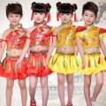 Children's performance clothes Yellow red neutral 170cm customized chest 100cm 110cm 120cm 130cm 140cm 150cm 160cm Rare Bear
