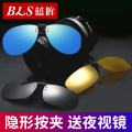 Sun glasses Personality elegant avant-garde gorgeous classic simple comfortable sports Round face long face square face oval face currency resin Less than 100 yuan BLS Mirror cloth and mirror box Anti UVA, anti UVB polarization fifteen thousand and two hundred Mirror radian and frame tightness yes