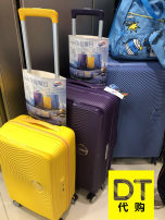 suitcase American Tourister U.S.A one thousand nine hundred and ninety For men and women Lemon yellow sapphire blue purple 25 inches