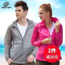 Outdoor sports windbreaker TECTOP JL3009 Two hundred and ninety-eight neutral 201-500 yuan SMLXLXXL Spring autumn summer Waterproof, windproof, breathable, wearable, quick drying, ultra light, insect proof and others Autumn 2014 routine China nylon other yes