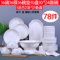 bowl New bone china YH006699 Overglaze Plants and flowers 4.5 in Chinese style More than 10 Jingdezhen City Self made pictures RMB 100-399 public Xiaoxinqing 12kg 70*60*45
