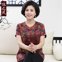 Middle aged and old women's wear Summer of 2018 L2XLXL3XL4XL Red purple black fashion shirt easy singleton  Big flower 50-59 years old Cardigan thin other routine routine YZXZ3437 Yzf / yizhifeng Button Mulberry silk 100% Pure e-commerce (online only) Short sleeve