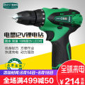 Electric drill Chinese Mainland Manette MNT-0712X Direct current Hand held Industrial grade one electricity one charging industrial grade two electricity one charging Electric hand drill 12V Stepless speed change Yes Quick chuck 10mm MNT-0712X