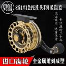 Fishing line wheel diaoshou Six hundred and twenty 501-1000 yuan China Right handed type 5000 Series 6000 Series Front raft wheel Summer 2016 11 axis 3.6-1 five thousand eight hundred and fifty-eight