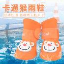shoes Antiskid waterproof shoes Dog Orange pink purple red green blue yellow black S - (L 4.3cm * w 3.3cm) m - (L 5cm * W 4cm) l - (L 6cm * w 4.7cm) Let's Pet Cartoon monkey rain shoes