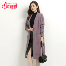 Wool knitwear MLXLXXL Fall of 2018 Camel dark card purple black purple Long sleeve Cardigan Long section Single conventional Commuting Loose Raglan sleeves Pure color V collar Korean version Thirty-five Jane Michelle Wai 100% other Pure electricity supplier (only online sales)
