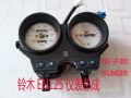 Motorcycle instrument five thousand four hundred and fifty-four Qingqi Mechanical electronics