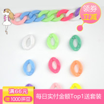 Other DIY accessories Loose beads Acrylic 0.01-0.99 yuan brand new Tian Hao One hundred and twenty-one