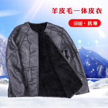 leather clothing Others other Black, white, deep khaki, black stand collar, white stand collar, deep Khaki stand collar 165/80A,170/84A,175/88A,180/92A,185/96A routine Leather clothes Straight cylinder winter Home Sheepskin and wool