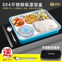 Lunch box / heat preservation bucket / heat preservation pan BC8304 Metal Chinese Mainland Patency 1st floor Self made pictures Less than 1 L