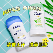 Facial Care Set Dove / dove no moist Others Normal specification Classic original green tea with cucumber Others