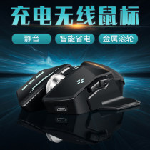 Wireless mouse Ice Fox photoelectricity brand new Frosted black snow mountain white starlight black frosted black (single mode) starlight black (single mode) snow mountain white (single mode) Official standard yes support 2.4GHz Shop three guarantees 1 Ice fox Q11 6 Self charging 1600dpi 10m USB Q11