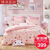 Bedding Set / four piece set / multi piece set 140г / м2 другое Полиэфир (полиэфирное волокно) другое 4 шт. Бо Ян Полиэфир (полиэфирное волокно) другое