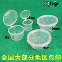 Disposable lunch box Chinese Mainland circular box 100 or more Plastic Self made pictures Reggie