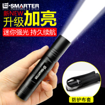 Flashlight E-SMARTER LED 240 lumens (inclusive) - 350 lumens (exclusive) 100m (including) - 200M (excluding) aluminium alloy About 50g eighteen thousand six hundred and fifty 5-15 Within 100000 hours yes China Ninety-nine 12cm Daily camping, hiking, night riding, cave hunting EDJSD-02 rechargeable