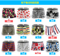 underpants male L 85-110kg XL 120-135kg XXL 135-175kg Other / other 3 cotton boxer middle-waisted motion Cartoon animation youth Recycled fiber fabric