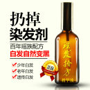 Wash and protect suit Yaoshan Hall Normal specification no China Scalp soothing, repairing and moistening Yao FA Shi Fang 100g/mL Mixedness